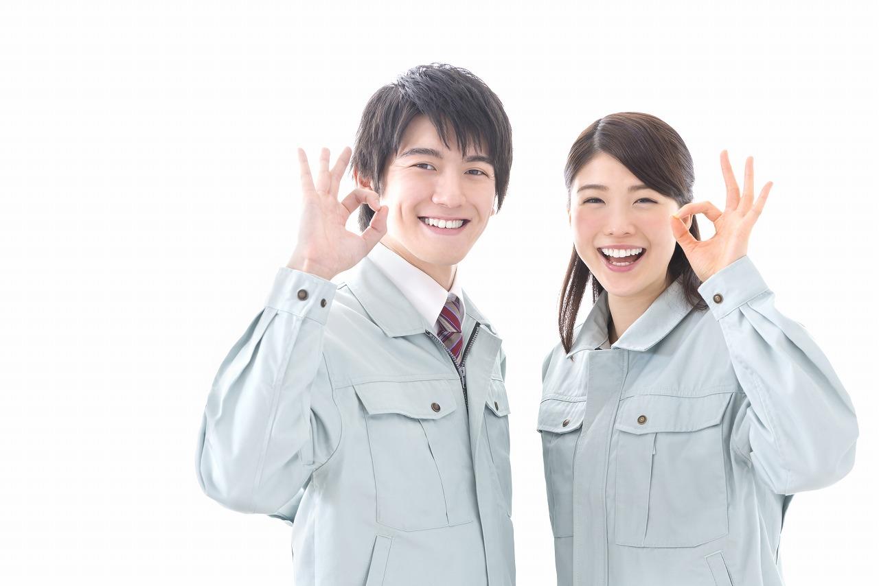 福利厚生充実 働きやすい 長崎県 アスファルトの管理 運搬 有限会社ヤマダ